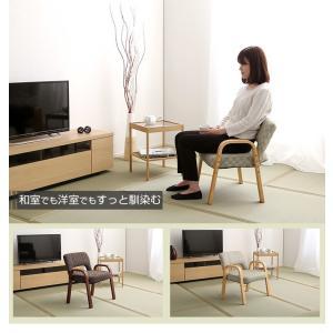 座椅子 高座椅子 リクライニング 高齢者 老人 リクライニン|mdmoko