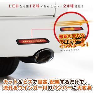シーケンシャルウインカー LEDリフレクター ハイエース20...