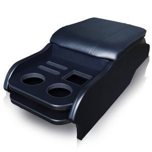 NV350 キャラバン E26 フロント コンソールBOX ドリンクホルダー センター収納ボックス 内装パーツ mdnmadonna