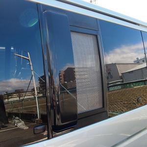 車網戸 ハイエース 200系 1型 2型 3型 銀黒 バイザーセット カーアミド 車中泊 防虫 外装パーツ mdnmadonna