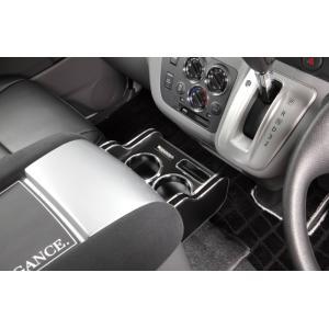 NV350 キャラバン インテリアカップホルダー レガンス 内装パーツ mdnmadonna