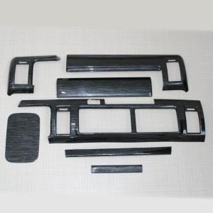 【訳アリ商品】インテリアパネル 7ピース ウッドインテリアパネル ハイエース 200系 1型 2型 3型 ワイドボディ用 S-GL 内装  黒木目|mdnmadonna