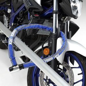 強靭さとしなやかさを兼ね備えた盗難防止スチールリンクロック。  22mm径の極太スチールリンクを採用...