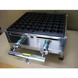 スタンダードな業務用たこ焼き器の2丁掛。プロパンガス(LPG)用です。 28穴の標準的な鉄板 2枚 ...