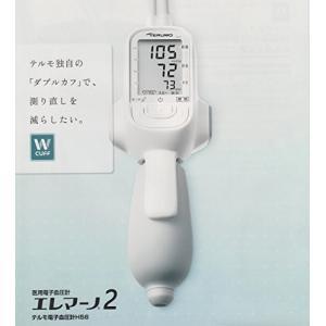 エレマーノ2 電子血圧計 ES-H56の画像