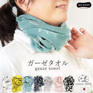 ●サイズ  約33×100cm    ●素材  綿100%  (縁かがり糸:ポリエステル100%) ...