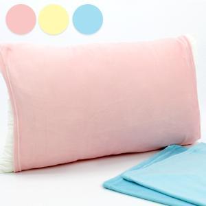 のびのび 枕カバー フランネル まくら カバー 43×63 対応 伸縮 素材 あったか ふわふわ ピ...