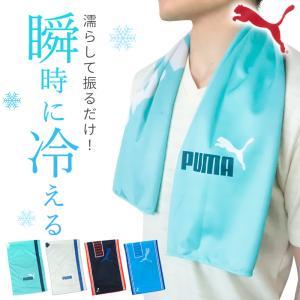 ●サイズ  (約)31×100cm    ●素材  接触冷感糸 Feel Cool 使用  表:ポリ...