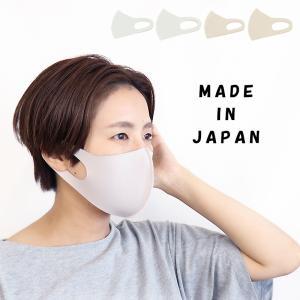 マスク ウレタン 日本製 さらひや 軽量 立体形状 夏 大人 男性 女性 メンズ レディース M L...