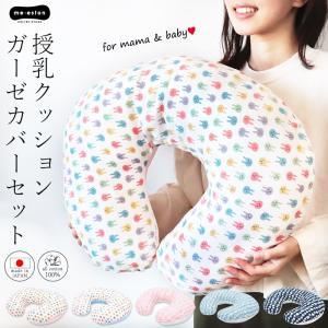 ●サイズ・・・約60×45cm  ●素材・・・・カバー:綿100% クッション:ポリエステル100%...