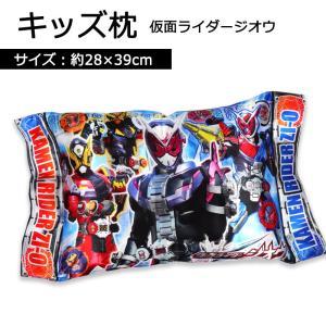 ●サイズ(ピロケースご使用サイズ) (約)28×39cm  ●素材 【枕カバー】 ・ルパンレンジャー...