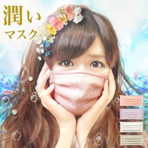 マスク 潤う美容 マスク「デイリー用 モイスチャー マスク」...