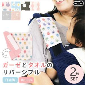 ●サイズ・・・約165×215mm  ●素材・・・・表・裏:綿100% 日本製  リバーシブルで可愛...