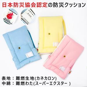 防災ずきん 専用カバーセット「ジュニア用Mサイ...の詳細画像2