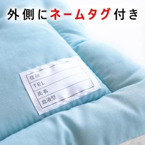防災ずきん 専用カバーセット「ジュニア用Mサイ...の詳細画像4