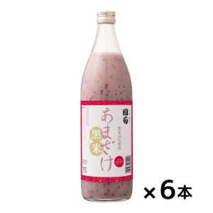 全国送料無料 国菊 黒米甘酒 900ml × 6本 ノンアルコール 無添加 飲む美容液|me-kiki