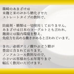 全国送料無料 国菊 黒米甘酒 900ml × 6本 ノンアルコール 無添加 飲む美容液|me-kiki|03