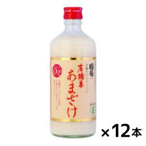 全国送料無料 国菊有機米あまざけ500mlx12本  ノンアルコール 無添加 飲む美容液 me-kiki