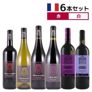 ソムリエ厳選 フランス金賞ワイン6本セット(750ml×6本)【送料無料】|me-kiki