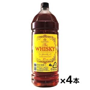 コンチネンタル ウィスキー 4L 4本セット ペットボトル 徳用 送料無料|me-kiki