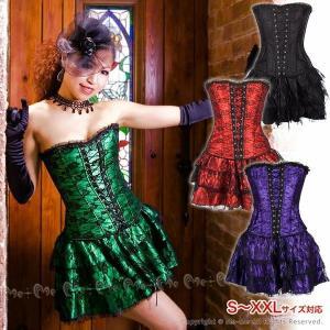 とうとう出ました!スカートとセットの編み上げコルセット☆  「コルセット風」ではなく、本物のコルセッ...