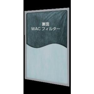 WACフィルター(交換用)|measureworks