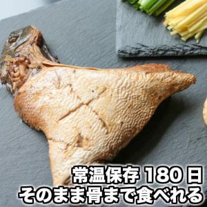 おつまみ ぶりかま 煮付け 1切×2パック 九州産鰤使用(鰤かま、ブリカマ、ブリかま) 送料無料