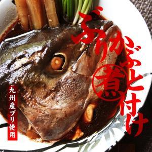 ■原料へのこだわり 創業55年と魚を見続けてきた自慢の目利きで水揚げされたぶりの中から さらに選び抜...