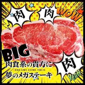 インスタ映え でかいステーキ 約600g 南九州産 牛肉 ロース ステーキ肉 冷凍 グッズ セット お取り寄せ 人気には訳あり 食品 グルメ ギフト