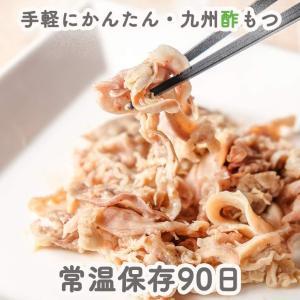 酢もつ(酢モツ/すもつ) たれ付き 博多名物 おつまみ 送料無料 60g×2 セット レトルト食品 ...
