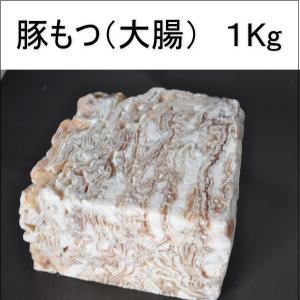 国産 ボイル豚大腸 1kg/豚もつ/豚ホルモン/豚腸|meat-gen