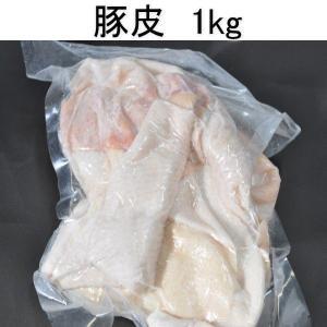 国産 豚皮 1Kg|meat-gen