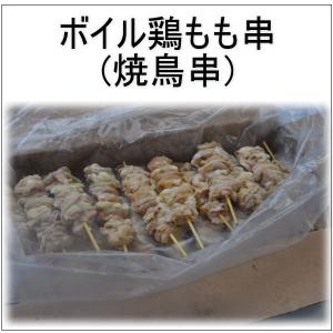 【焼鳥】スチーム鶏もも串40g×50本【注★5箱ご購入の際は別途送料がかかります。ご注文確定後訂正いたします】|meat-gen