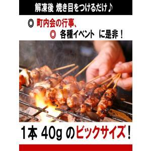送料込み 焼鳥 スチーム鶏もも串40g×300本(50本×6)【同梱包不可です】 モモ串 焼鳥 スチームもも串 スチーム焼き鳥 焼き鳥 ヤキトリ やきとり|meat-gen