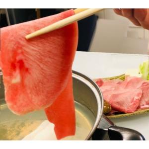 仔牛タン しゃぶしゃぶ用スライス 500g ヨーロッパ産仔牛 縦スライス タンしゃぶ|meat-gen