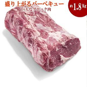 送料無料 約2.4Kg オーストラリア産キューブロール ブロック肉 赤身ステーキ ステーキ肉  リブロース/ステーキ/牛肉/リブアイロール リブロース芯 塊肉|meat-gen