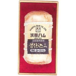送料無料/お歳暮お中元に浅草ハムギフト AJ−45A 浅草で生まれて80余年、伝統の味|meat-gen