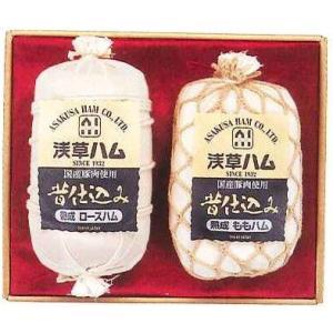 送料無料/お歳暮お中元に浅草ハムギフト AJ−80B    浅草で生まれて80余年、伝統の味|meat-gen