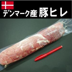 デンマーク産 豚ヒレ ブロック |meat-gen