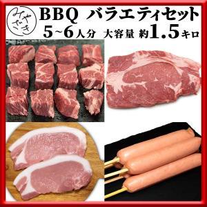 ギフト 贈り物 パーティー 肉セット 5〜6人分 牛肉 肩ロース 豚肉 ロース フランク 1.5kg...