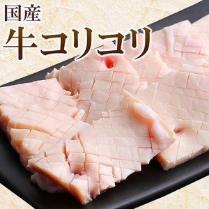 国産 牛 コリコリ 100g ハツモト ホルモン 焼き肉 焼肉 バーベキュー BBQ もつ鍋 モツ鍋|meat-tamaya
