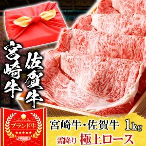 風呂敷 ギフト 牛肉 肉 宮崎牛 A5ランク リブロース すき焼き肉 1kg A5等級 高級 和牛 黒毛和牛 国産 内祝い お誕生日 敬老の日|meat-tamaya