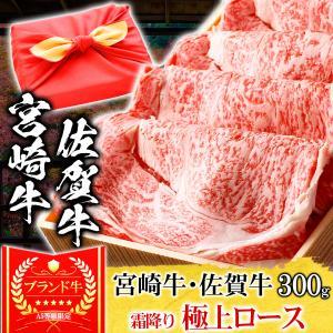 風呂敷 ギフト 牛肉 肉 宮崎牛 A5ランク リブロース すき焼き肉 300g A5等級 高級 和牛 黒毛和牛 国産 内祝い お誕生日 敬老の日|meat-tamaya