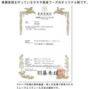 国産豚肉 肩ロースブロック肉(1kg) おいしい香川県産の豚肉 「讃玄豚」|meatpiasanuki|02
