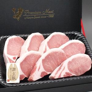 国産豚肉 ロースとんかつ トンカツ テキカツ用130gx7枚 木箱入り/お祝い ギフト 贈り物においしい香川県産の豚肉「讃玄豚」|meatpiasanuki