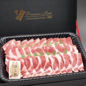 国産豚肉 肩ロース ばら焼肉 焼き肉800gセット 木箱入り☆お祝い ギフト 贈り物においしい香川県産の豚肉「讃玄豚」|meatpiasanuki