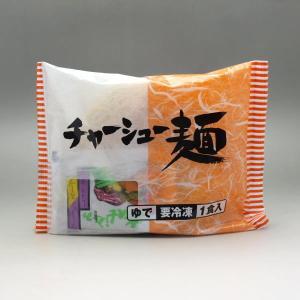 冷凍ラーメン(チャーシュー麺)1食入り|meatpiasanuki