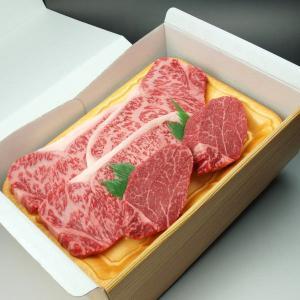 和牛ステーキギフトセット オリーブ牛ヒレステーキ2枚/サーロインステーキ3枚入り 送料無料 ギフト プレゼント|meatpiasanuki