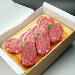 和牛ステーキギフトセット オリーブ牛ヒレステーキ3枚/サーロインステーキ2枚入り 送料無料 ギフト プレゼント|meatpiasanuki