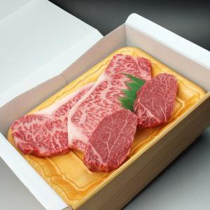 和牛ステーキギフトセット オリーブ牛ヒレステーキ2枚/サーロインステーキ2枚入り 送料無料 ギフト プレゼント|meatpiasanuki